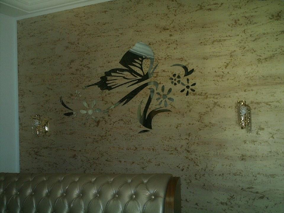 Miroir décoratif - Meubles et décoration Tunisie