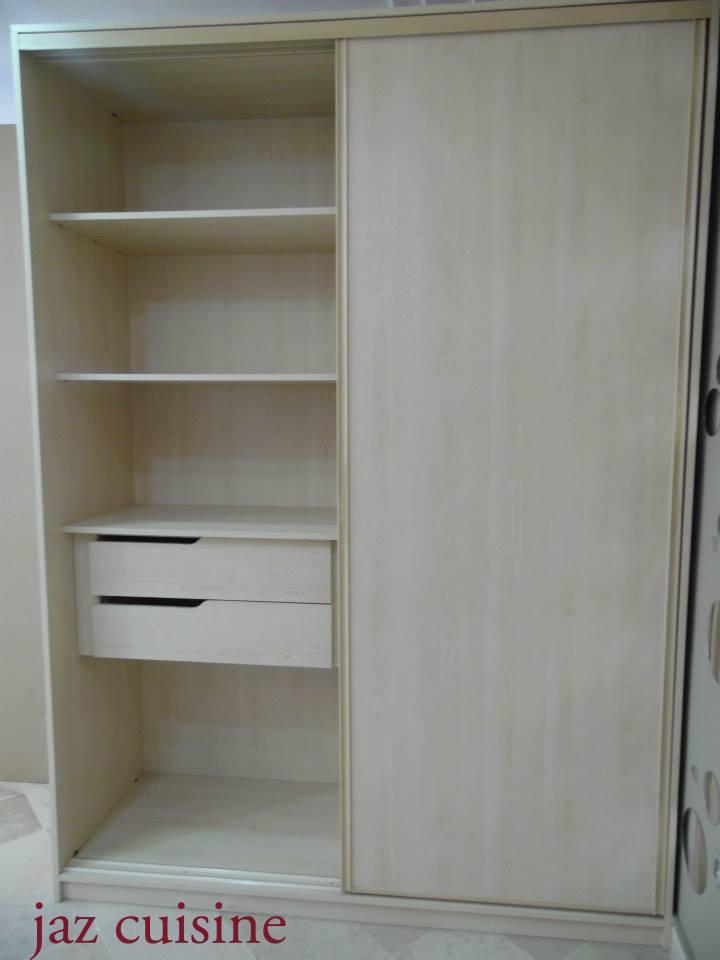 meubles rangement tunisie