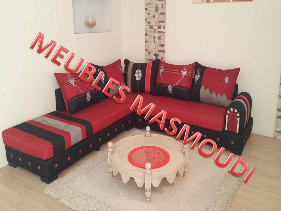 SÉJOUR RAYHANA - Meubles et décoration Tunisie