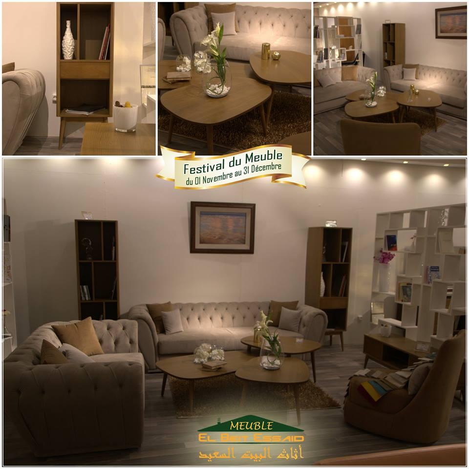 Salon dina   meubles et décoration tunisie