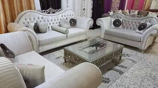 Salon - Meubles Et Décoration Tunisie