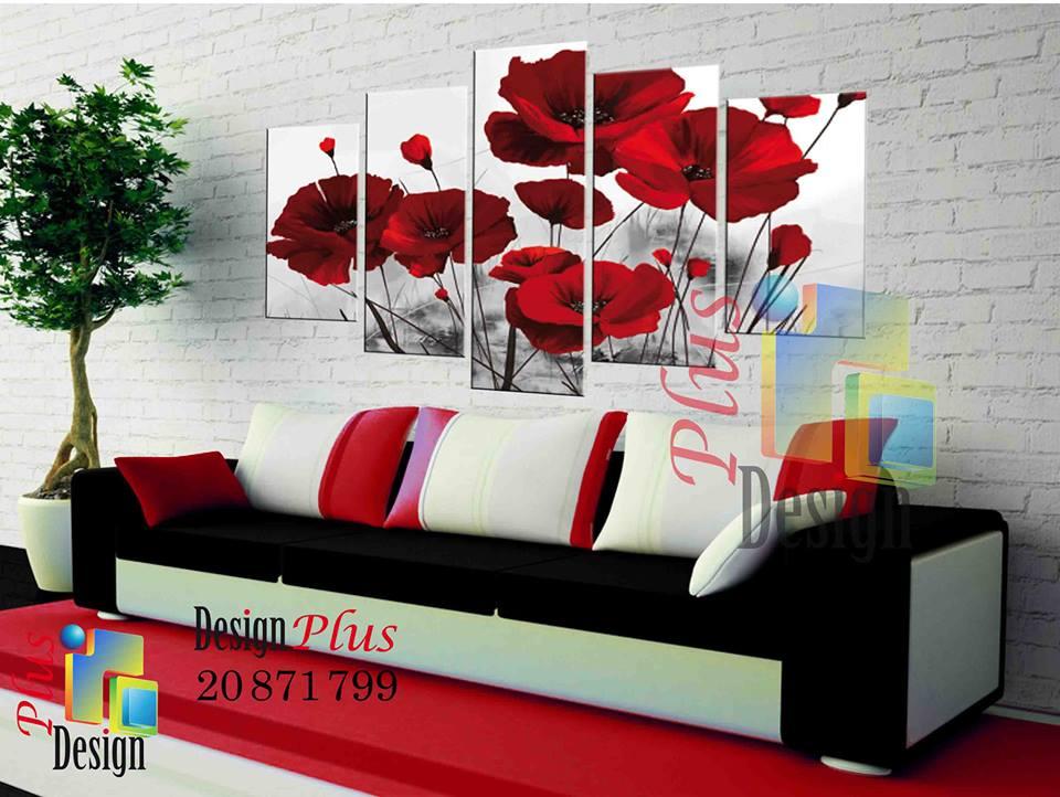 vente tableau décoration tunis