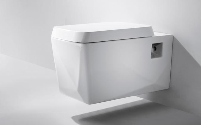 Cuvette suspendue bravat meubles et d coration tunisie for Meuble salle de bain tunisie