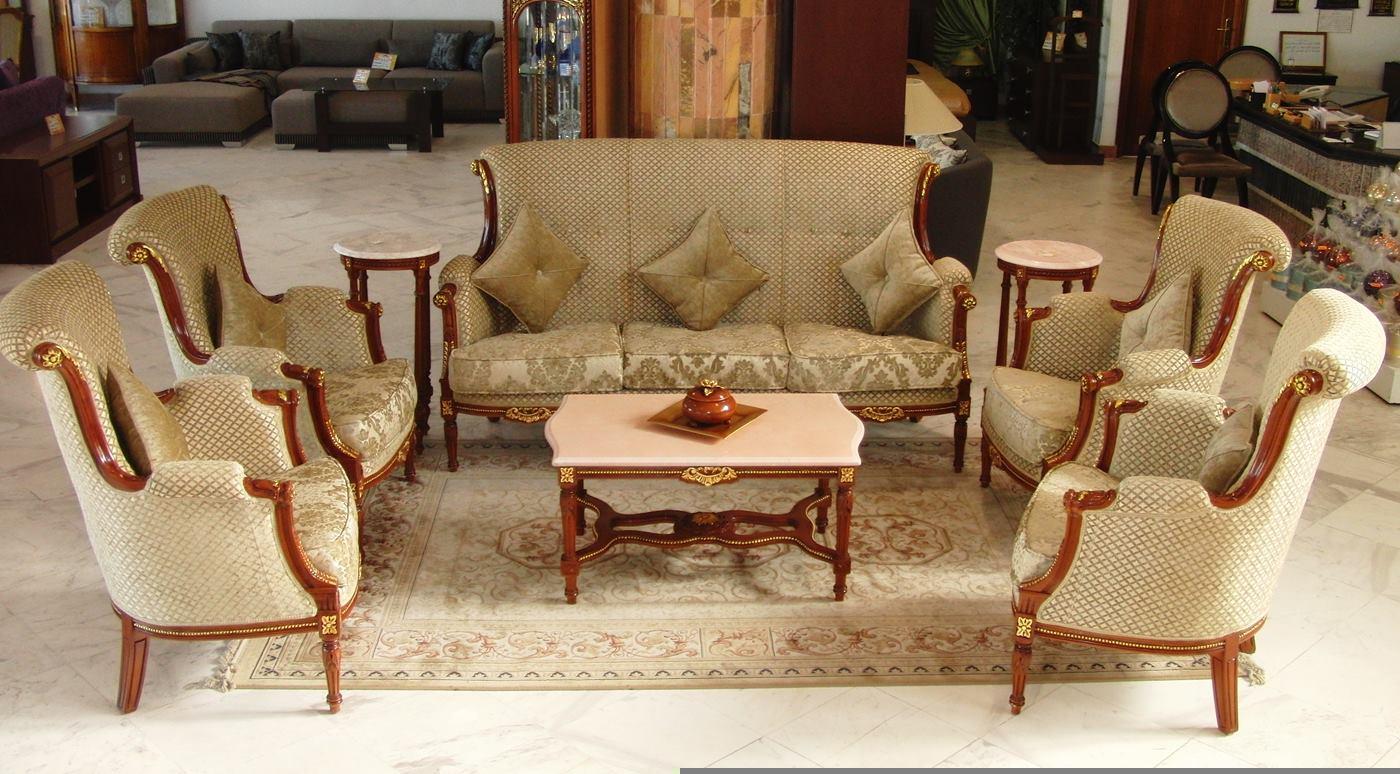 Salon royal meubles et d coration tunisie - Meuble aperitif salon ...