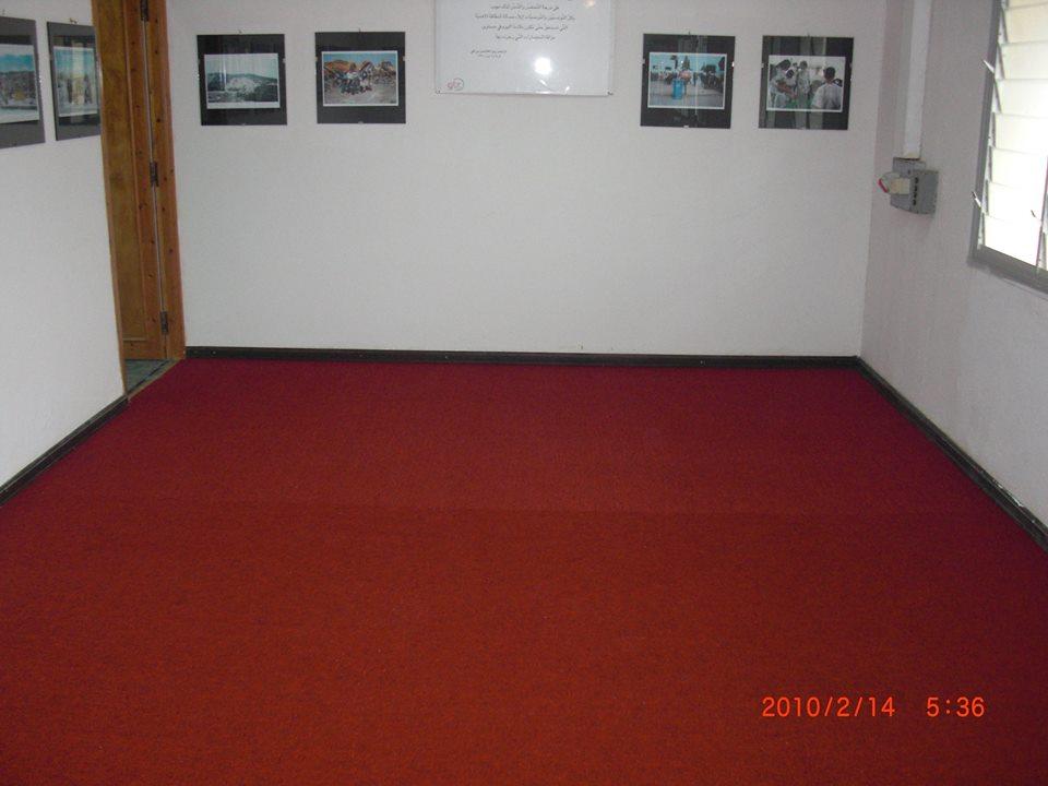 Tapis couloire meubles et d coration tunisie for Moquette pvc tunisie