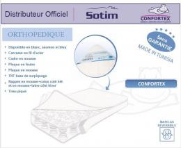 Matelas ressort orthop dique confortex meubles et d coration tunisie - Matelas ressort biconique ...